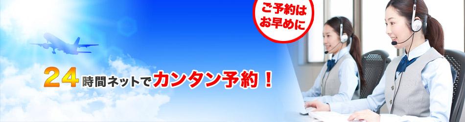 安い 車場 関空 駐 関西空港(関空)周辺の駐車場おすすめランキング!口コミや体験談で比較!